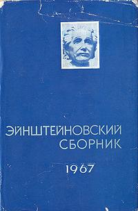 �������������� ������� 1967