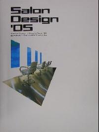 Salon Design'05