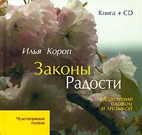 ������ �������. ��������� ������ � ������� (+ CD)