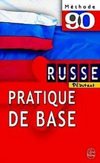Russe. Pratique de base