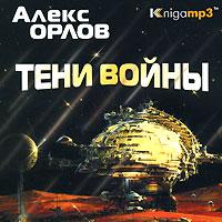 ���� ����� (���������� MP3 �� 2 CD)