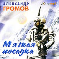 ������ ������� (���������� MP3)