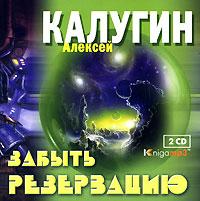������ ���������� (���������� MP3 �� 2 CD)