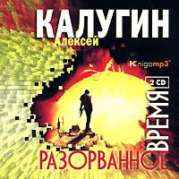 ����������� ����� (���������� MP3 �� 2 CD)
