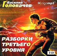 �������� �������� ������ (���������� MP3 �� 2 CD)