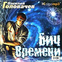 ��� ������� (���������� MP3 �� 2 CD)