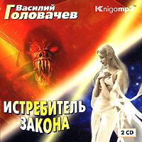 ����������� ������ (���������� MP3 �� 2 CD)