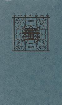 Роман о Лондоне