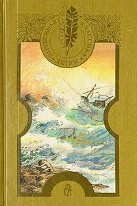 Книга Робинзон Крузо. Приключения Оливера Твиста