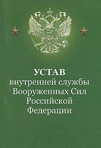 Внутренний валютный рынок российской федерации