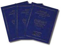 Большой англо-русский политехнический словарь (комплект из 3 книг)