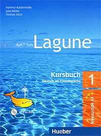 Lagune 1. Deutsch als Fremdsprache. Kursbuch (+ CD)