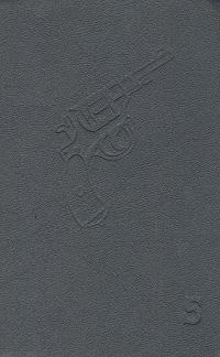 Современный русский детектив. В шести томах. Том 5