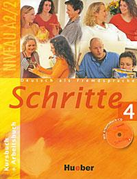 Schritte 4: Deutsch als Fremdsprache: Kursbuch und Arbeitsbuch (аудиокурс на CD)