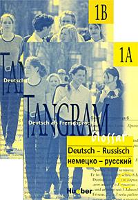 Glossar Deutsch-Russisch / ������� �������-������� (�������� �� 2 ����)