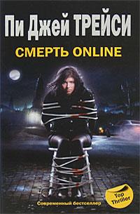 ������ online