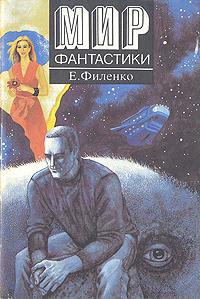 Галактический консул