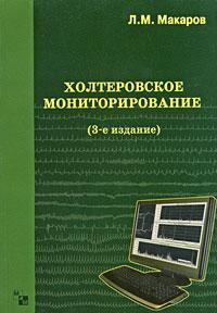 book Mythos Markt?: Die ökonomische, rechtliche und soziale Gestaltung der