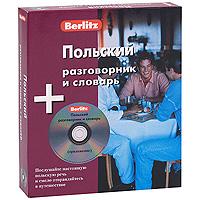 Berlitz. Польский разговорник и словарь (+ CD)