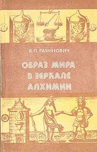 Загадки истории - радзинский эс