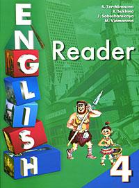 Ehglish-4: Reader / Английский язык. 4 класс. Книга для чтения