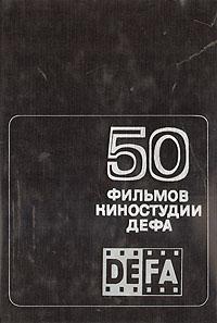 50 ������� ���������� ����