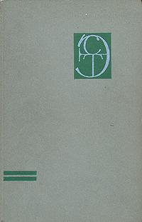 Конструкционные материалы. В трех томах. Том 1