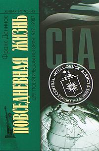 ������������ ����� ���. ������������ ������� 1947-2007