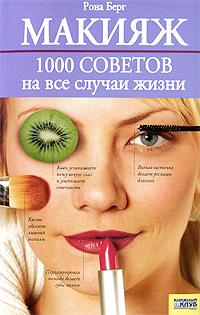 ������. 1000 ������� �� ��� ������ �����