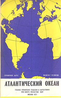 Атлантический океан. Справочная карта