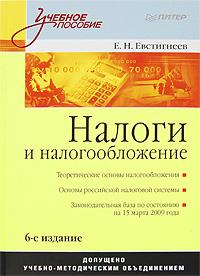 book ariada y penélope redes y mixturas en el mundo contemporáneo 2004
