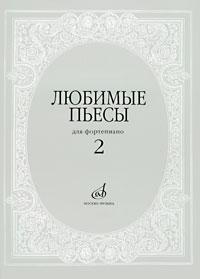 ������� ����� ��� ����������. ������ 2