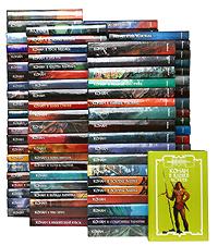 Сага о Конане. Комплект из 102 книг