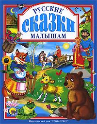 Песня из мультфильма князь владимир может знает