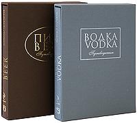 Подарочный набор для мужчин (комплект из 2 книг)