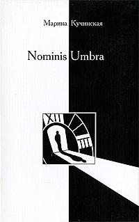 Nominis Umbra