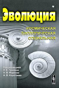 ��������. �����������, �������������, ����������. ��������, 2009