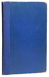 Регламент Морской (часть вторая)