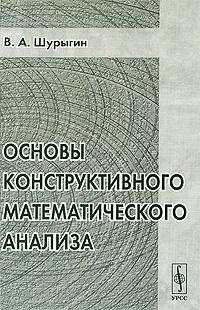 ������ ��������������� ��������������� �������