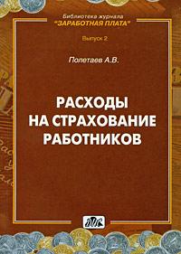 Форекс в беларуси налоги