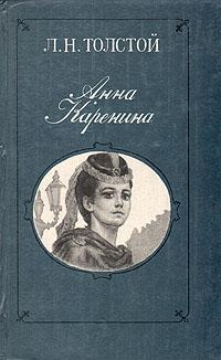 сочинения по русской литературе о красоте семьи