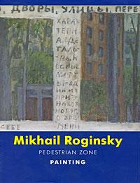 "Mikhail Roginsky ""Pedestrian Zone"" . Painting"