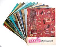 """Журнал """"Радио"""". Годовая подшивка за 1971 год"""