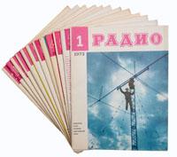 """Журнал """"Радио"""". Годовая подшивка за 1973 год"""