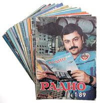 """Журнал """"Радио"""". Годовая подшивка за 1989 год"""