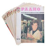 """Журнал """"Радио"""". Годовая подшивка за 1976 год"""