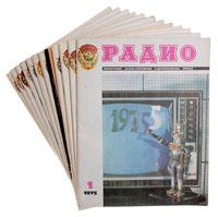 """Журнал """"Радио"""". Годовая подшивка за 1975 год"""