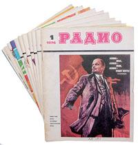 """Журнал """"Радио"""". Годовая подшивка за 1974 год"""
