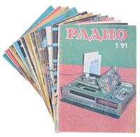 """Журнал """"Радио"""". Годовая подшивка за 1991 год"""