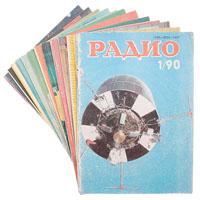 """Журнал """"Радио"""". Годовая подшивка за 1990 год"""